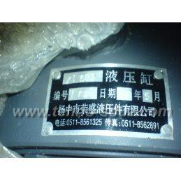 Гидроцилиндр XCMG ZL50G